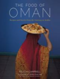The food of Oman